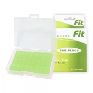 【FIT】矽膠耳塞〈綠色.12入〉舒適無痛/柔軟可塑/隔音防噪/睡眠 工作 讀書 游泳 飛行 皆適用(內附收納盒)