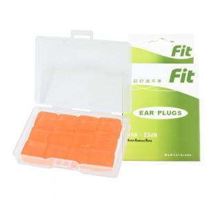 【FIT】矽膠耳塞〈橘色.12入〉舒適無痛/柔軟可塑/隔音防噪/睡眠 工作 讀書 游泳 飛行 皆適用(內附收納盒)