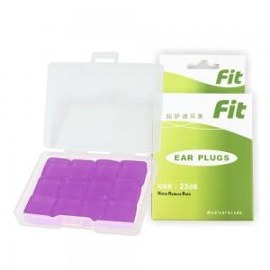 【FIT】矽膠耳塞〈紫色.12入〉舒適無痛/柔軟可塑/隔音防噪/睡眠 工作 讀書 游泳 飛行 皆適用(內附收納盒)