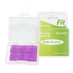 【FIT】矽膠耳塞〈紫色.6入〉舒適無痛/柔軟可塑/隔音防噪/睡眠 工作 讀書 游泳 飛行 皆適用(內附收納盒)